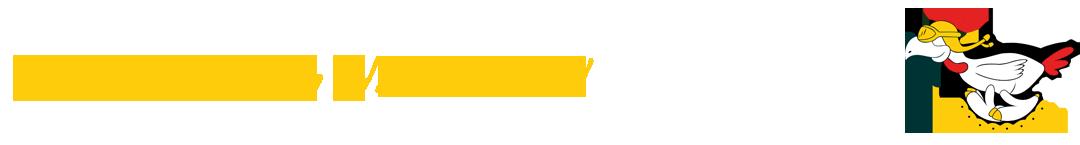 Expresshühner Logo